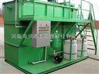 邢台油田一體化廢水處理設備