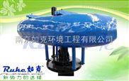 漂浮式潜水离心曝气机FQXB1.5