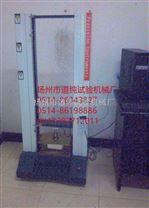 杭州電纜拉力試驗機廠家直銷