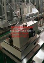 餘姚塑料缺口製樣機廠家直銷_揚州市道純試驗機械廠
