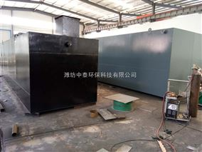 ZT-10石家庄无极县污水处理设备