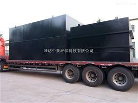 ZT-15唐山市迁安区污水处理设备