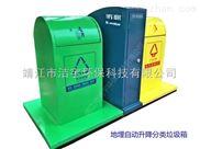 JY-1-升降式地埋式垃圾箱