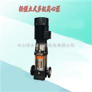 南方泵业立式多级二次加压清水离心泵