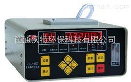 CLJ-BII激光尘埃粒子计数器