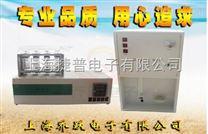 定氮蒸餾器
