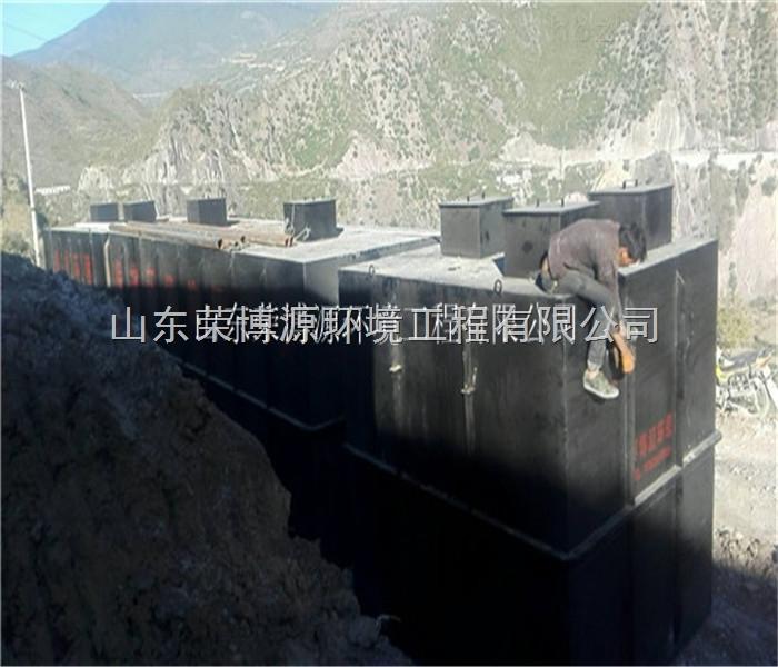 山东化工污水处理设备厂家 中小型废水设备