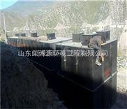 RBA-山东化工污水处理设备厂家 中小型废水设备