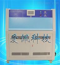 熒光紫外線輻照環境試驗機