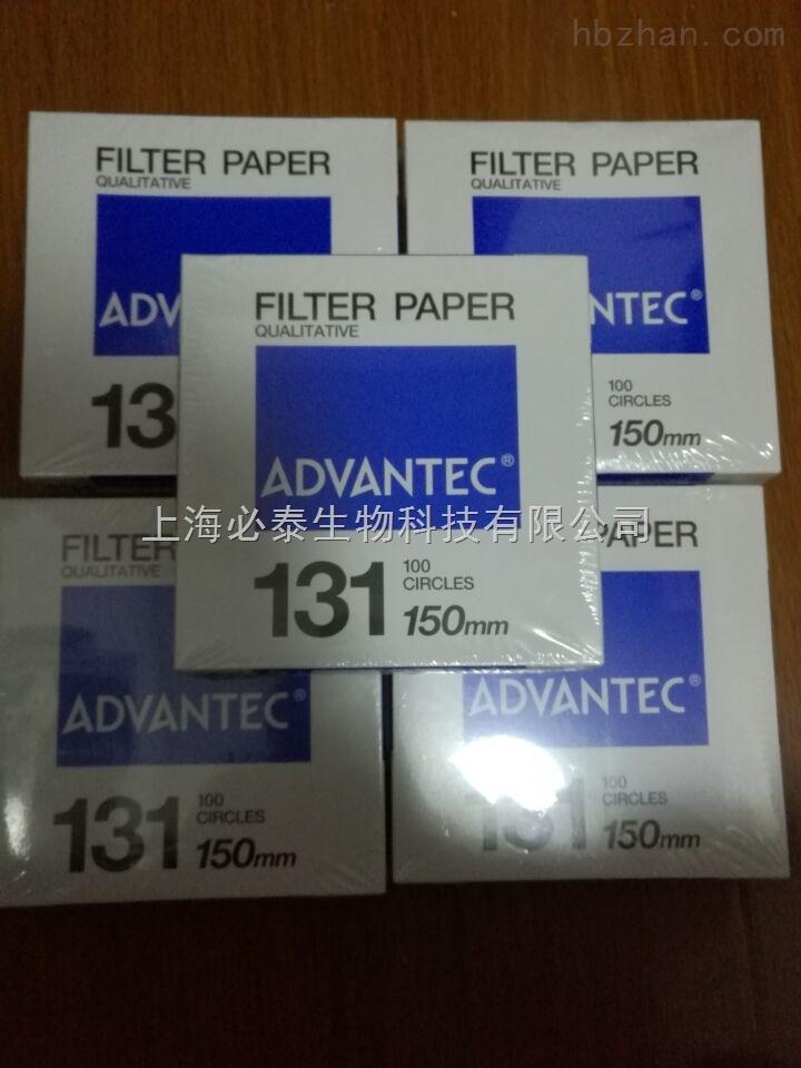 ADVANTEC131号定性滤纸150mm