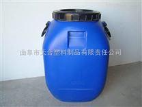 厂家定制50升活提手方桶50升蓝方桶50升活提手蓝方桶