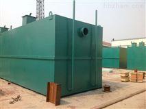 中型屠宰污水处理装置