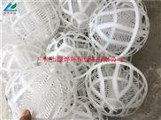 150懸浮生物球 懸浮球