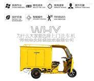 多功能上门洗车机产品 蒸汽洗车设备 郑州中久专业厂家生产直销