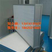 石家庄唐山GZJH-AF无隔板高效过滤器生产厂家