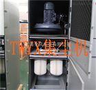 TWXCQ-5MC吸尘机 磨床吸尘机 脉冲反吹吸尘机