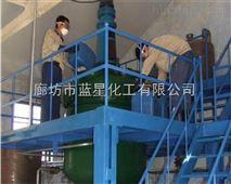 三明市锅炉阻垢剂厂家销售