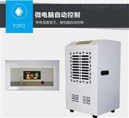 耐高温除湿机生产厂家介绍