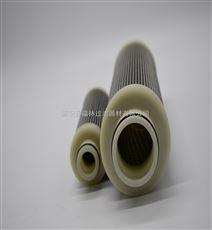 高效汽轮机润滑油滤芯