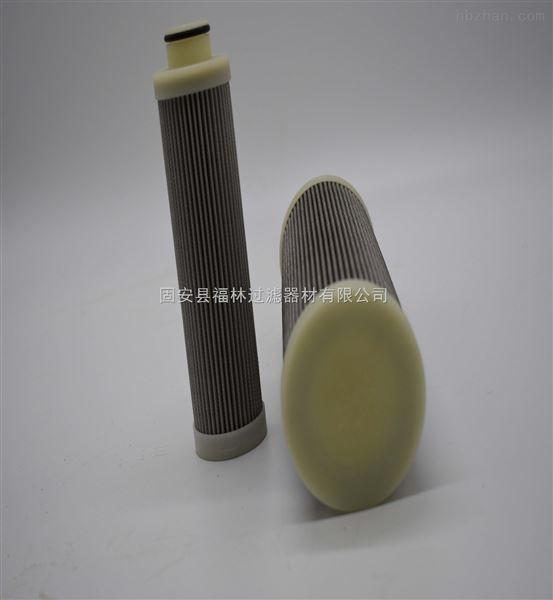 汽轮机润滑油滤芯HQ25.600.14Z  油泵出口滤芯 厂家