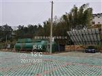 生活污水處理成套設備廠家供應