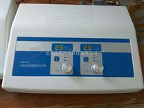 中藥離子導入儀M405780