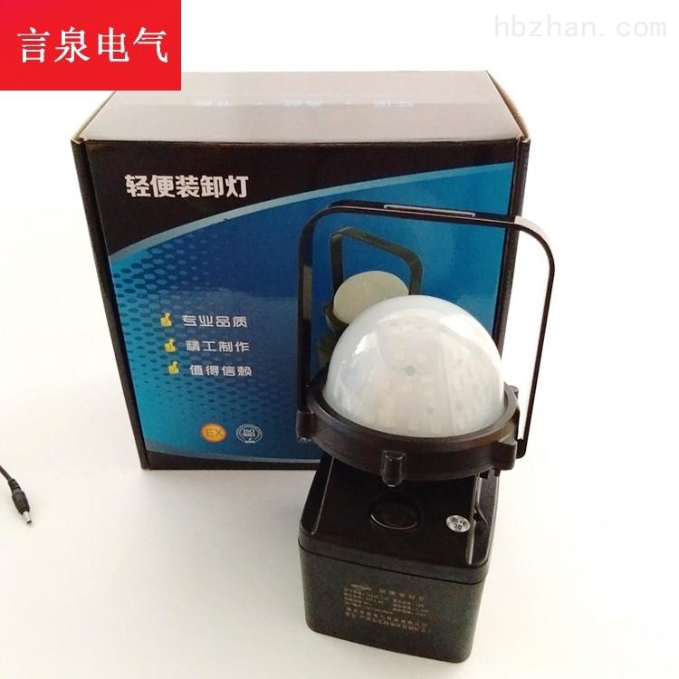 BJ952B防爆手提卸货灯带USB电量显示泛光灯
