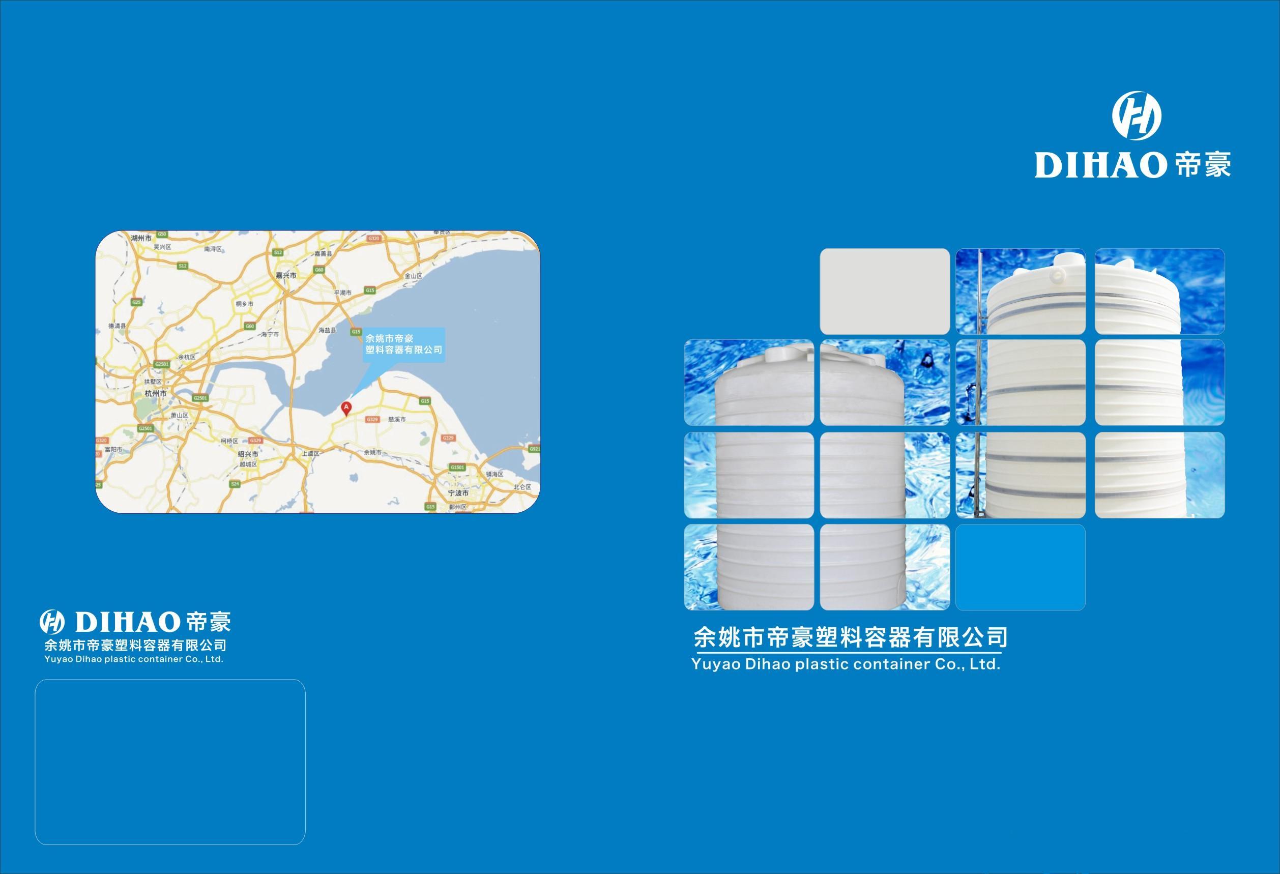 包装 包装设计 设计 2516_1718