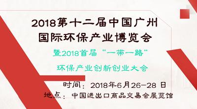 第十二届中国广州国际捕鱼提现产业博览会