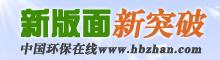 中国环卫在线