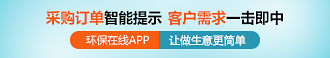 betway必威體育app官網APP正式上線