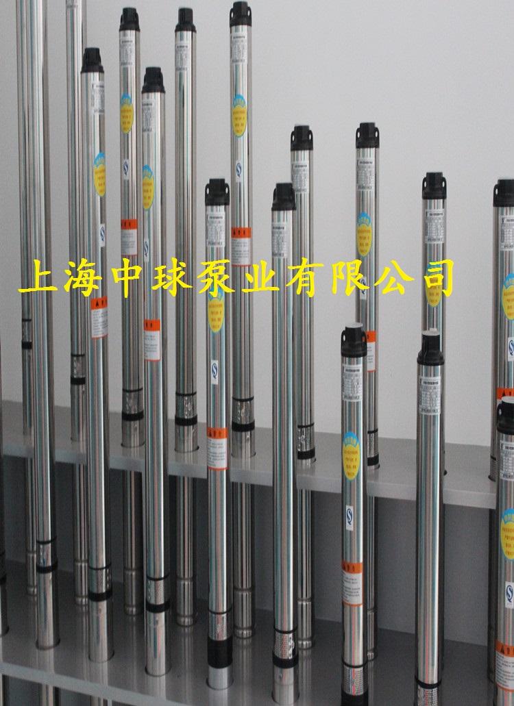 三鱼牌深井泵100qj02125b保护器接线图