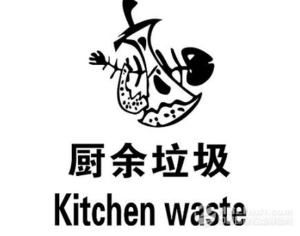 发电塔logo