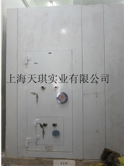 活動金庫房