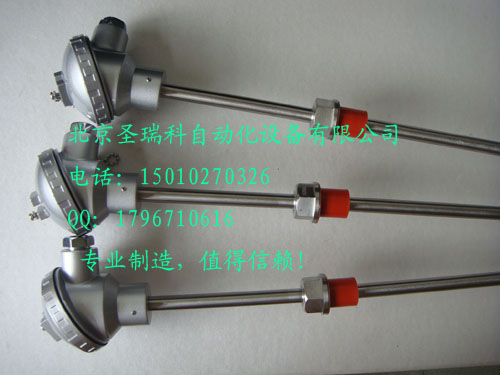 铠装热电偶产品主要由接线盒
