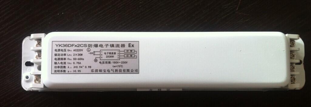 荧光灯防爆电子镇流器YK36DFx2CS防爆电子镇流器  YK20-2DFL型高效节能专用电子镇流器,YK40-1DFL型高效节能单脚专用电子镇流器,JLY-D型高性不间断金卤灯控制器,YK20-1DFL型高效节能单脚专用电子镇流器-1,YK36DF×2CS防爆电子镇流器,防爆标志灯应急电源,防爆应急灯应急电源  本公司专业生产防爆配电箱,防爆控制箱,防爆动力检修箱,防爆防腐控制箱,防爆防腐操作柱防爆灯,防眩泛光灯NFC9180,内场强光防爆泛光灯BFC8120,BAD81系列一体式防爆灯,防