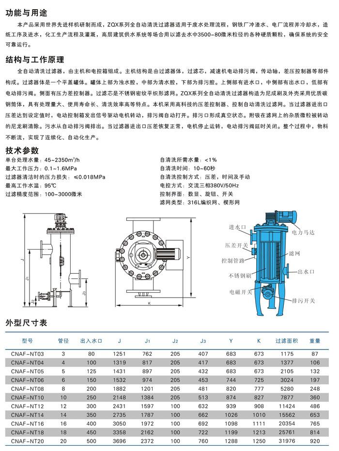 电路 电路图 电子 工程图 平面图 原理图 700_929 竖版 竖屏