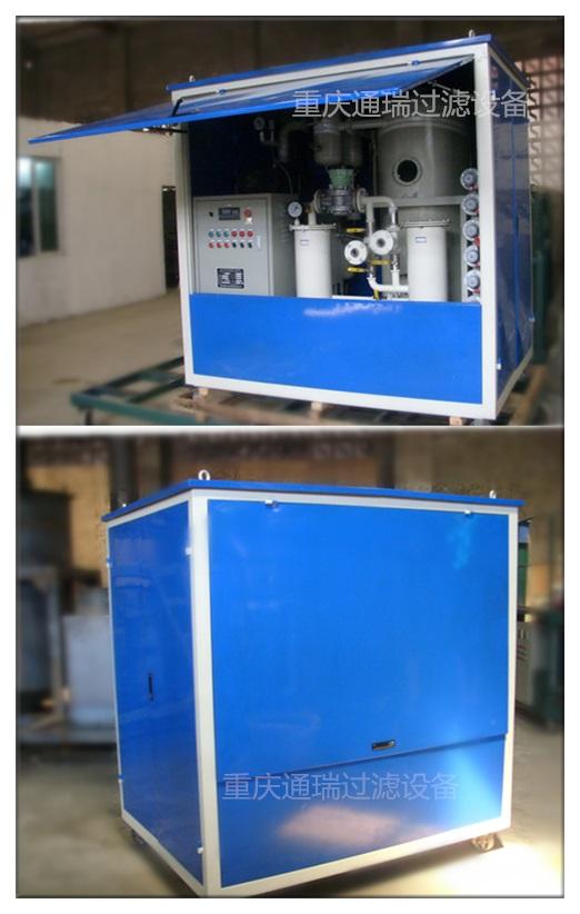 移动封闭式ZJA双级高效真空油净化装置