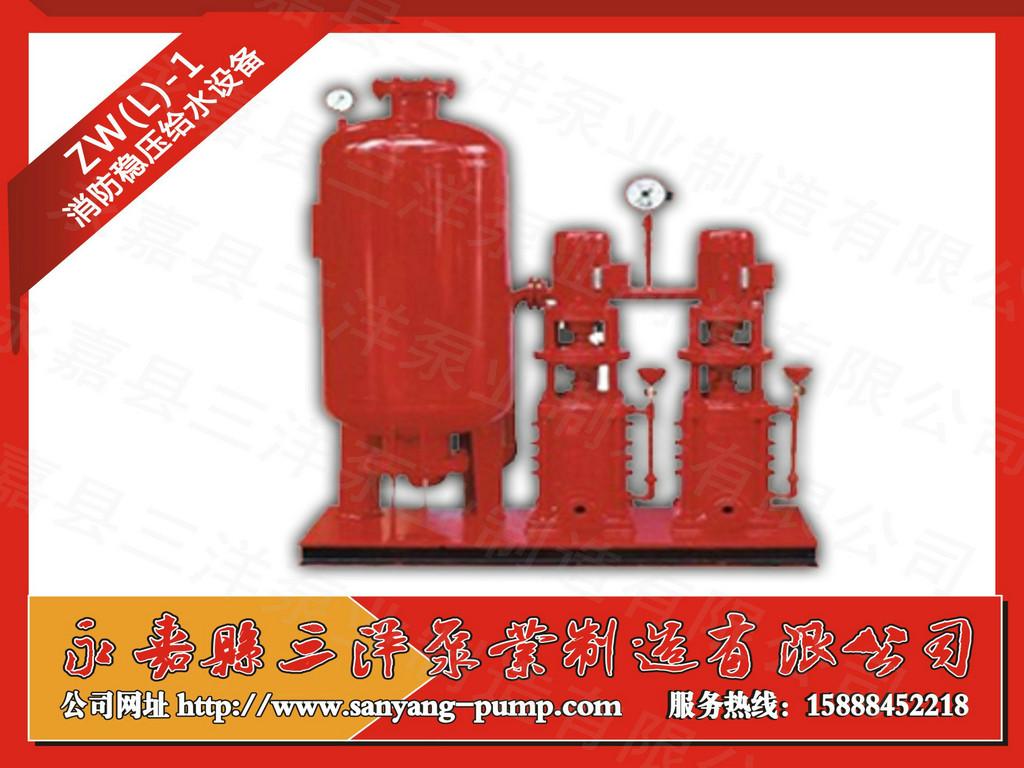 zw(l)-1消防给水设备图片