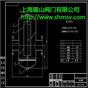 gs8 汽水分离器工作原理结构图