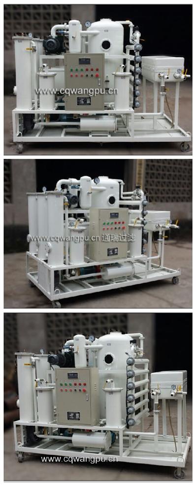 ZJR-T50多功能再生净化机