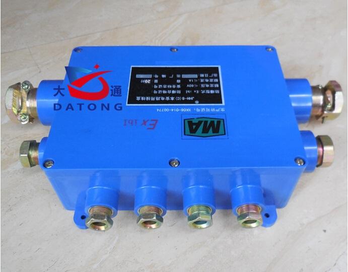 jhh-8(八通) jhh-8(a),八通10对,本安电路用分线盒