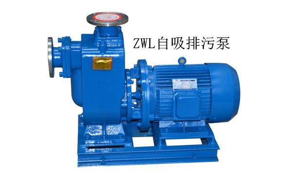 ZWL自吸排污泵图片