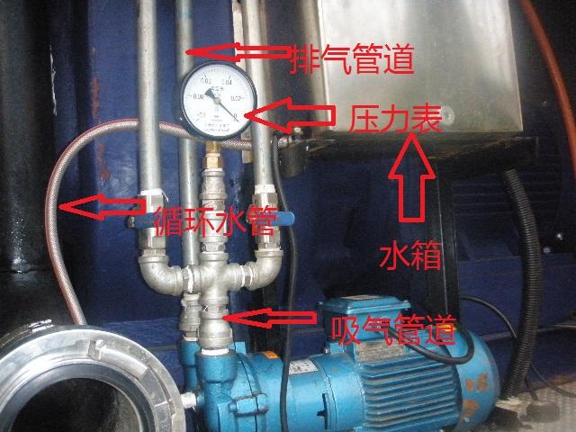 真空泵安装实例