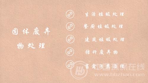 中国印制电路行业标准