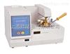 BS-2000全自动开口闪点测定仪出厂价格