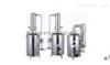 yt 00593不锈钢电热蒸馏水器