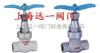 上海远一阀门Z11H-16C碳钢丝口闸阀》Z15Y-25铸钢丝扣闸阀》Z11H-40碳钢内螺纹闸阀