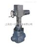 焊接调节阀电动焊接调节阀T968Y-200/T968Y-250