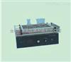 ZD-4調速多用振蕩器